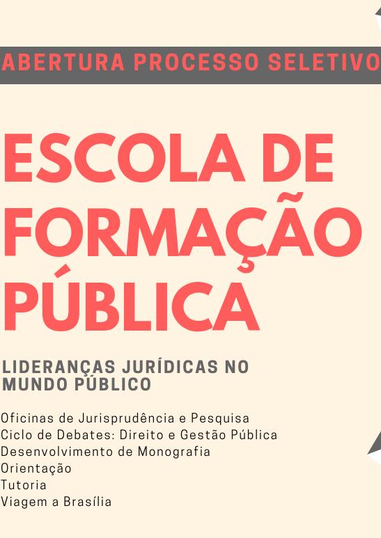 PROCESSO 2019 (1)a