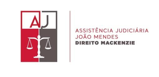 Logo - AJ